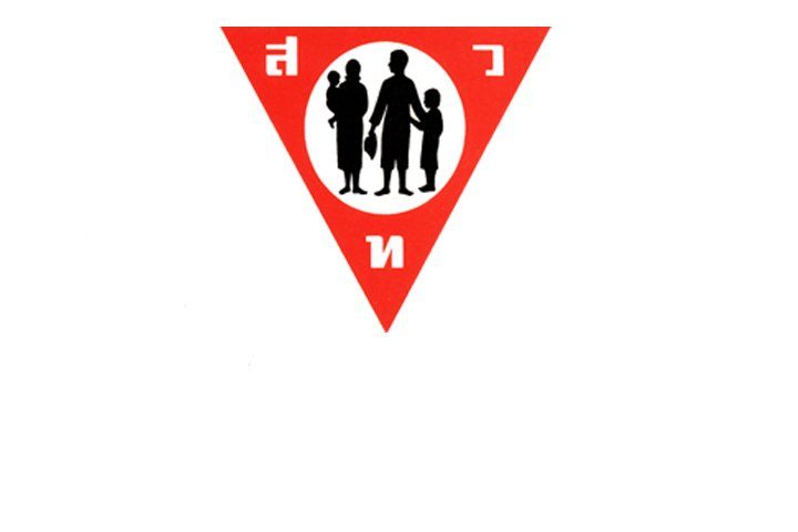 logo_ppat.jpg